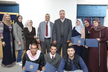 تكريم الطلبة خريجي قسم الرياضيات في جامعة الزرقاء