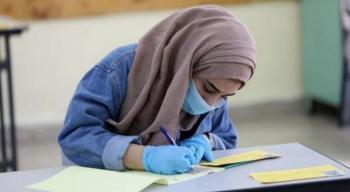 استبيان حول جدول امتحانات التوجيهي (رابط)