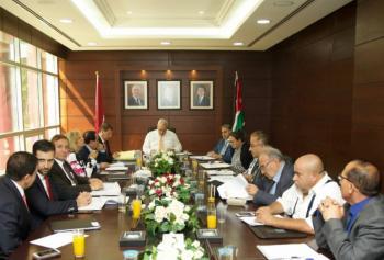 تشكيلات أكاديمية في جامعة الشرق الأوسط