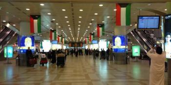 الكويت ترجئ المرحلة الثانية من استئناف الرحلات الجوية