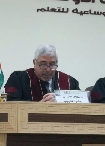 الدكتور طلال العيسى ..  مبارك