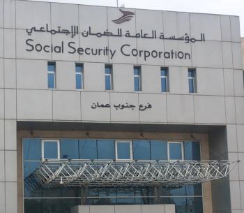 تعليق دوام ضمان جنوب عمان الخميس