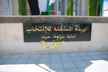دائرة بدو الشمال ترصد 16 مخالفة دعائية انتخابية