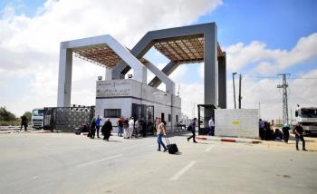 إعادة فتح معبر رفح الحدودي بين قطاع غزة ومصر