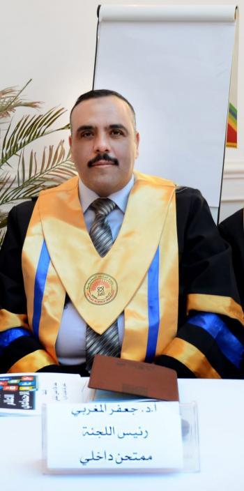 الدكتور جعفر المغربي ..  مبارك