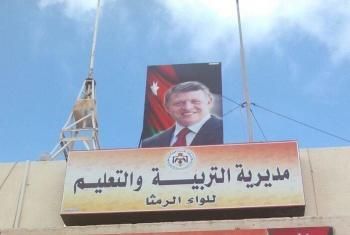الرمثا: تعليق الدوام بمدرسة اسماء بنت عميس لتسجيل اصابة بكورونا