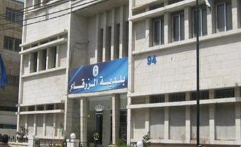 بلدية الزرقاء تدعو اصحاب البسطات لحجز مواقعهم
