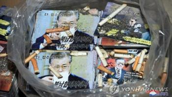 كوريا الشمالية: لن نتراجع عن خطة إرسال منشورات مناهضة لسيئول