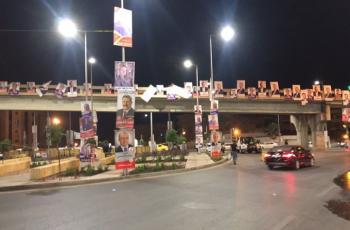 الانتخابات النيابية ..  أردنيون يبحثون عن المترشح الأجمل