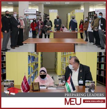 جامعة الشرق الأوسط تحتفي بصاحبة الهمة هلا جمزاوي