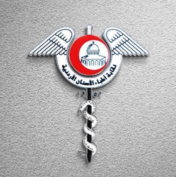 أطباء الأسنان تقرر مقاطعة مؤتمر إيديك الدولي لمشاركة الاحتلال فيه