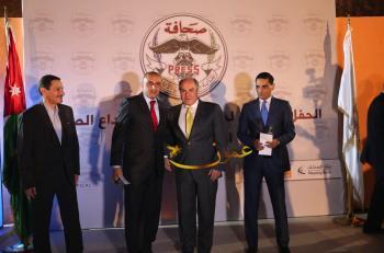 الملقي يرعى حفل توزيع جوائز الحسين للإبداع الصحافي