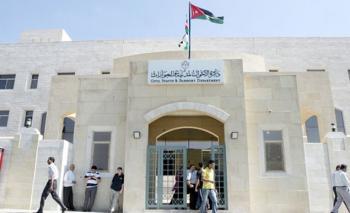 الاحوال: إنجاز 158 معاملة خلال عطلة العيد