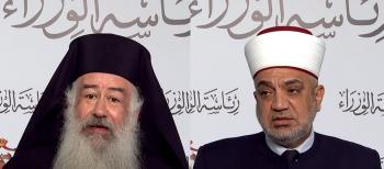 تعهدات للابلاغ عن المخالفين في المساجد والكنائس