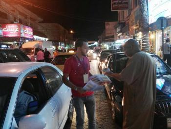 المستقلة للانتخاب في بيوت الأردنيين