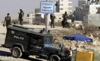 اصابات خلال اقتحام شرطة الاحتلال لبلدة العيسوية