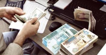 عمولة الحوالات المالية لفلسطين مجانية لنهاية الشهر الحالي