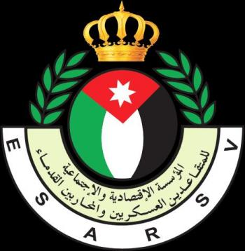 تحديث الموقع الالكتروني لمؤسسة المتقاعدين العسكريين