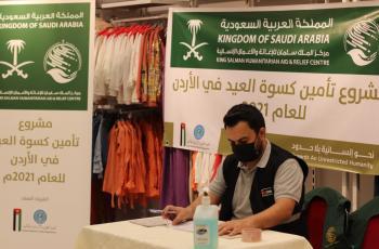 مركز الملك سلمان والخيرية الهاشمية يدشنان مشروع كسوة العيد في الأردن
