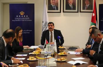 مركز الملك عبد الله الثاني للتميز يطلق دورة جديدة