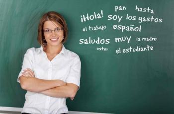 مطلوب معلمة لغة انجليزية