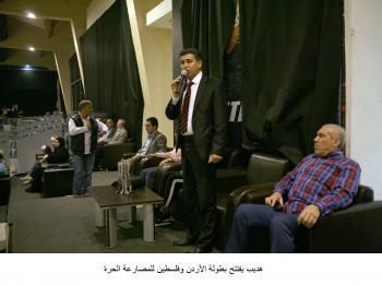 هديب يفتتح بطولة الأردن وفلسطين للمصارعة الحرة