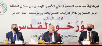 الأمير الحسن يشارك في المؤتمر الدولي مؤرّخو القدس