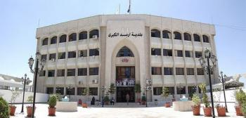 بلدية إربد: تنفيذ المشاريع مستمر رغم وقف العطاءات