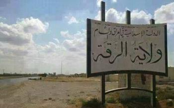 البدء بعزل مدينة الرقة