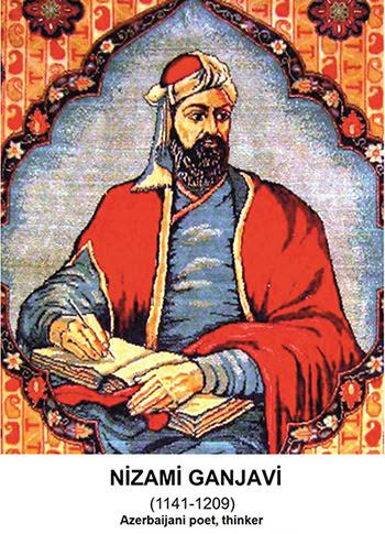 أذربيجان تحتفي بمرور 800 عام على ميلاد الشاعر الكبير نظامي