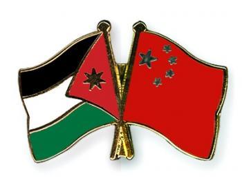 الحكومة توافق على إقامة مركز ثقافي صيني في الأردن