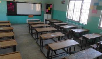 تعليق دوام مدرستين في الرصيفة لمدة يومين