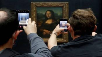 بعد فتح المتاحف في باريس ..  ملياردير يعرض مقتنياته الفنية بمتحف جديد