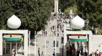 دراسات الأردنية تتقدم إلى فئة Q3 في Scopus
