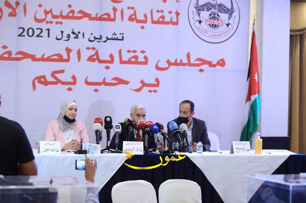 صور من اجتماع الهيئة العامة للصحفيين غير مكتمل النصاب