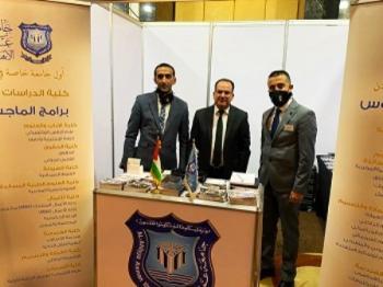 عمان الأهلية تشارك في ملتقى (Edu Gate) الثامن في القاهرة