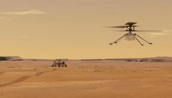 طلعة جديدة لـإنجينيويتي في أجواء المريخ