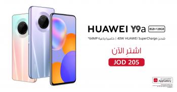 هاتف HUAWEI Y9a الجديد متاح أخيرًا في الأردن