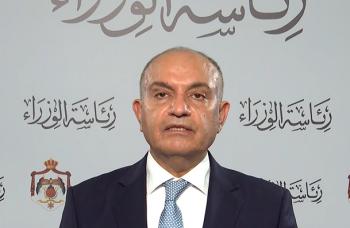 حظر تجول شامل في عمان والزرقاء الجمعة