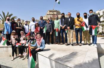 مبادرتا شباب طبربور وشباب ماركا تحتفلان بيوم العلم