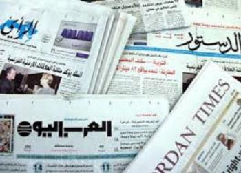 مطلوب الاعلان في الصحف الرسمية لجامعة العلوم الاسلامية