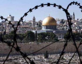 القدس تحت الحصار ندوة على منصة زووم يوم الخميس