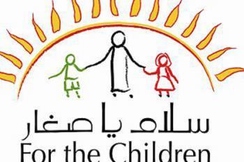 مؤسسة التعاون توقع اتفاقية منحة مع حملة سلام يا صغار