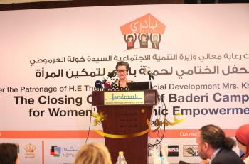 كير تقيم حفل ختامي لحملة بادري للتمكين الإقتصادي للمرأة