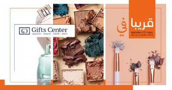 Gifts Center في مادبا سيتي مول قريباً