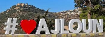 الانتهاء من إعداد الخطة المرورية المقترحة لمدينة عجلون
