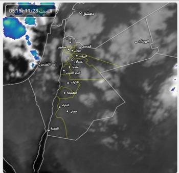 أمطار غزيرة متوقعة في هذه المناطق