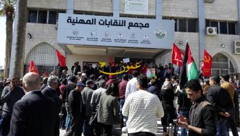 احزاب تعتصم أمام مجمع النقابات