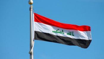 العراق يتجه لإنتاج الطاقة النظيفة