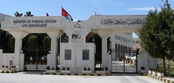 الأردن أي تهديد لأمن السعودية تهديد لأمن المنطقة